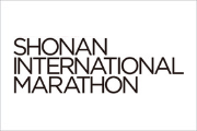 Shonan International Marathon